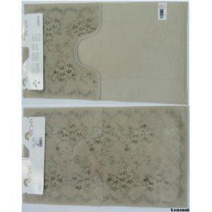 Набор ковриков Arya 60×100 Bahar Бежевый