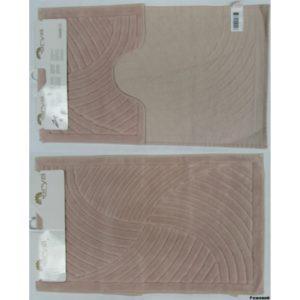 Набор ковриков Arya 60×100 Yazgulu