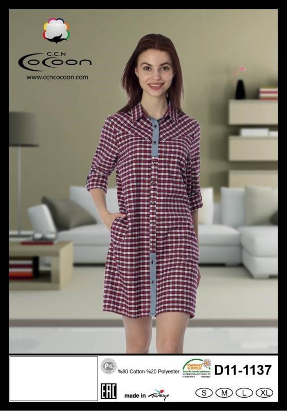 Женский халат Cocoon 11-1137 m013386  (m013386) Бордовый