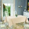Скатерть Tabe Joie Collection Cappucino 160x220 (CB14003345) Бежевый фото
