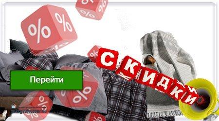 акция постельное белье в Херсоне купить pokryvalo.com.ua