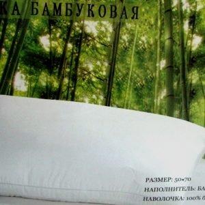 купить Подушка ТМ Love You бамбук гладкая Обычная