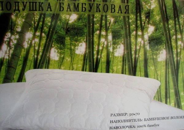 купить Подушка ТМ Love You бамбук стеганая Обычная