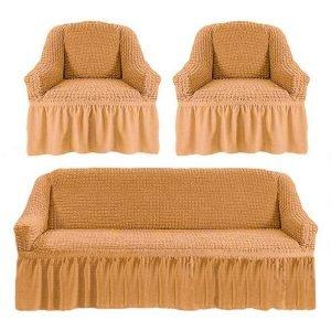 купить Комлект чехлов на диван и кресла Love you песок Бежевый фото