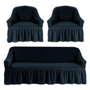 купить Комлект чехлов на диван и кресла Love you синее Синий фото