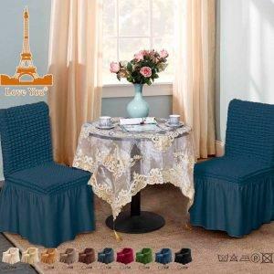 Чехолы на стулья 2 шт. Love you синее