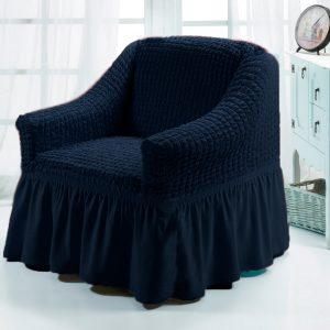 Чехол на кресло Love you синее