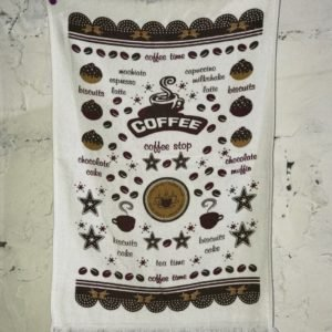 купить Кухонное полотенце Melih Coffee Time Коричневый фото