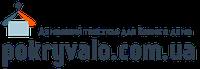 Интернет магазин Pokryvalo.com.ua