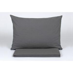 купить Простынь с наволочками Buldans - Burumcuk antrasit Серый фото