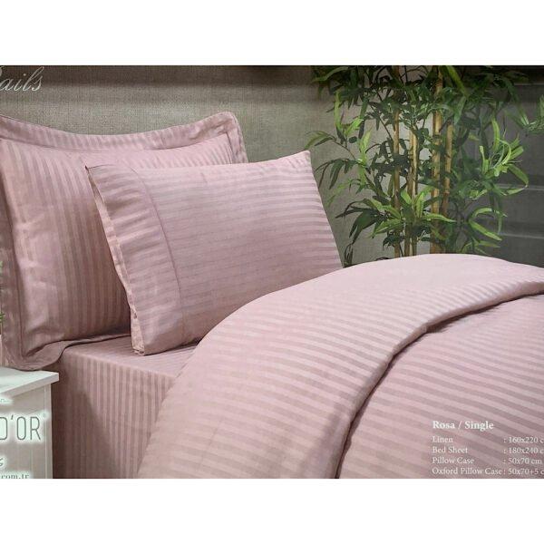 купить Постельное белье Maison Dor - NEW RAILS ROSE Розовый фото