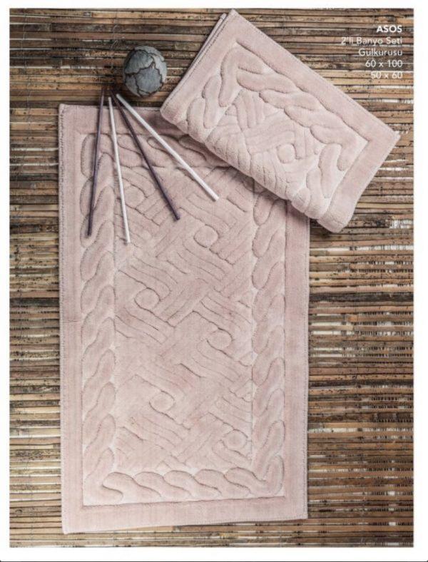 купить Набор ковриков Zugo Home Asos Pudra 50x60+60x100 Розовый фото