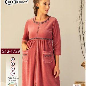 купить Женский халат Cocoon 12-1729 dusty rose Розовый фото