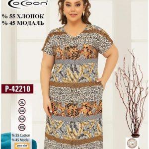 купить Женский халат Cocoon 42210 Коричневый фото