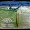 купить Одеяло Славянский пух c волокнами на основе Бамбука Белый фото 112308