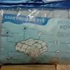 купить Одеяло Славянский пух Котон синий Синий фото 112356